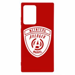 Чехол для Samsung Note 20 Ultra Avengers Marvel badge