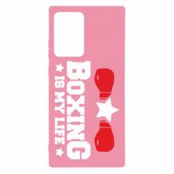 Чохол для Samsung Note 20 Ultra Boxing is my life