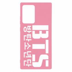 Чехол для Samsung Note 20 Ultra Bts logo