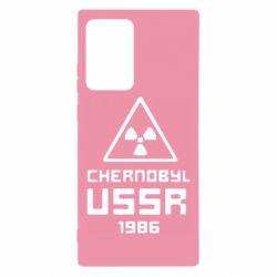 Чехол для Samsung Note 20 Ultra Chernobyl USSR