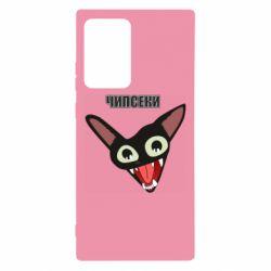 Чехол для Samsung Note 20 Ultra Чипсеки кот мем