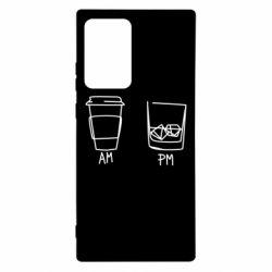 Чохол для Samsung Note 20 Ultra Coffee and whiskey