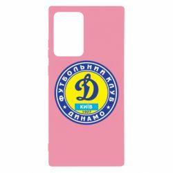 Чехол для Samsung Note 20 Ultra Динамо Киев