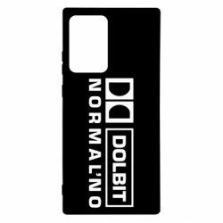 Чехол для Samsung Note 20 Ultra Dolbit Normal'no
