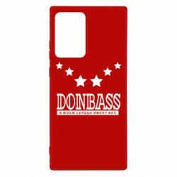 Чохол для Samsung Note 20 Ultra Donbass