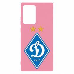 Чехол для Samsung Note 20 Ultra Dynamo Kiev