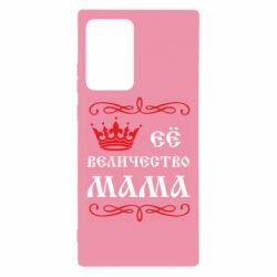 Чехол для Samsung Note 20 Ultra Её величество Мама