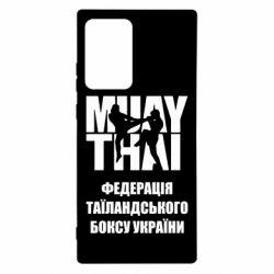 Чехол для Samsung Note 20 Ultra Федерація таїландського боксу України