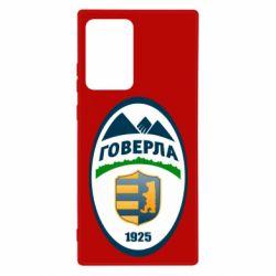 Чехол для Samsung Note 20 Ultra ФК Говерла Ужгород