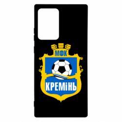 Чохол для Samsung Note 20 Ultra ФК Кремінь Кременчук