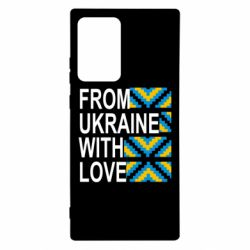 Чехол для Samsung Note 20 Ultra From Ukraine with Love (вишиванка)