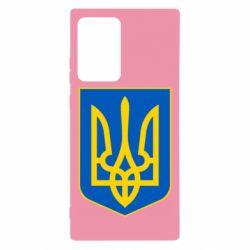 Чехол для Samsung Note 20 Ultra Герб неньки-України