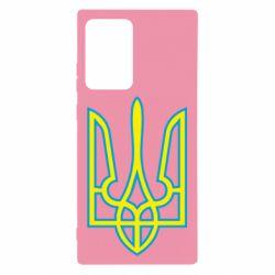 Чохол для Samsung Note 20 Ultra Герб України (двокольоровий)