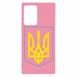 Чехол для Samsung Note 20 Ultra Герб України з рамкою