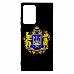 Чохол для Samsung Note 20 Ultra Герб України повнокольоровий