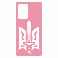 Чехол для Samsung Note 20 Ultra Герб з мечем