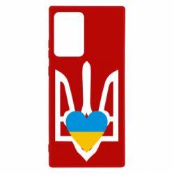 Чохол для Samsung Note 20 Ultra Герб з серцем