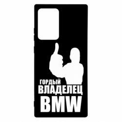 Чохол для Samsung Note 20 Ultra Гордий власник BMW