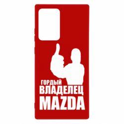 Чохол для Samsung Note 20 Ultra Гордий власник MAZDA