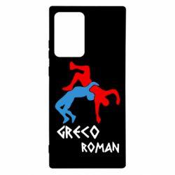 Чохол для Samsung Note 20 Ultra Греко-римська боротьба