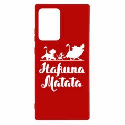 Чохол для Samsung Note 20 Ultra Hakuna Matata