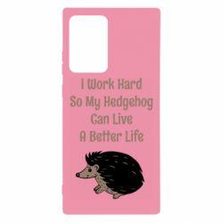 Чехол для Samsung Note 20 Ultra Hedgehog with text