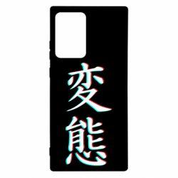 Чехол для Samsung Note 20 Ultra HENTAI JAPAN GLITCH