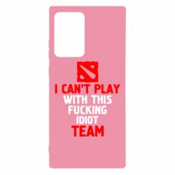Чохол для Samsung Note 20 Ultra I can't play with this fucking idiot team Dota