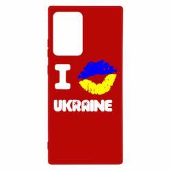 Чохол для Samsung Note 20 Ultra I kiss Ukraine