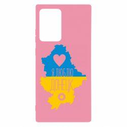 Чехол для Samsung Note 20 Ultra I love Donetsk, Ukraine