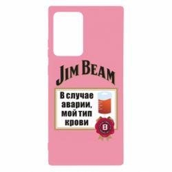 Чохол для Samsung Note 20 Ultra Jim beam accident