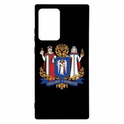 Чехол для Samsung Note 20 Ultra Киев большой герб 1995