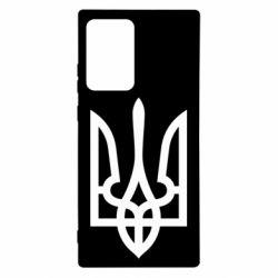 Чохол для Samsung Note 20 Ultra Класичний герб України