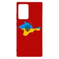 Чохол для Samsung Note 20 Ultra Крим це Україна