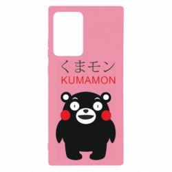 Чохол для Samsung Note 20 Ultra Kumamon