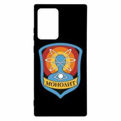 Чохол для Samsung Note 20 Ultra Monolith