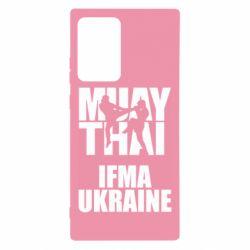 Чехол для Samsung Note 20 Ultra Muay Thai IFMA Ukraine