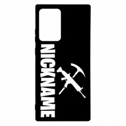 Чохол для Samsung Note 20 Ultra Nickname fortnite weapons