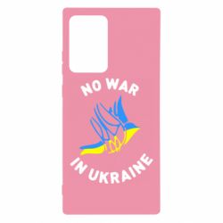 Чехол для Samsung Note 20 Ultra No war in Ukraine