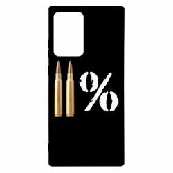 Чохол для Samsung Note 20 Ultra Одинадцять відсотків