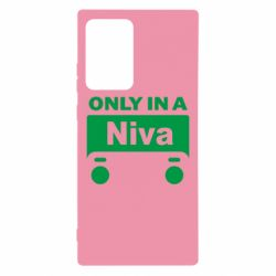 Чехол для Samsung Note 20 Ultra Only Niva