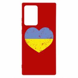 Чехол для Samsung Note 20 Ultra Пошарпане серце
