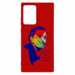 Чохол для Samsung Note 20 Ultra Salvador Dalí, the ARTIST