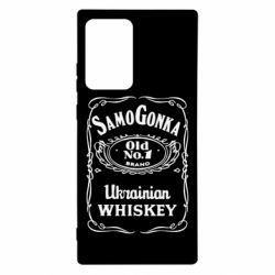 Чохол для Samsung Note 20 Ultra SamoGonka (Jack daniel's)