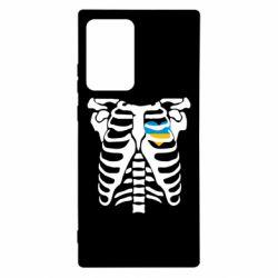 Чохол для Samsung Note 20 Ultra Скелет з серцем Україна