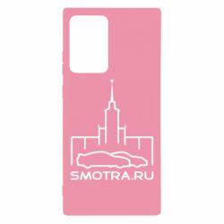 Чохол для Samsung Note 20 Ultra Smotra ru