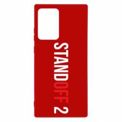 Чехол для Samsung Note 20 Ultra Standoff 2 logo