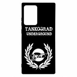 Чохол для Samsung Note 20 Ultra Tankograd Underground