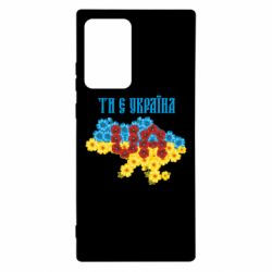 Чехол для Samsung Note 20 Ultra Ти є Україна