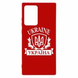 Чехол для Samsung Note 20 Ultra Україна ненька